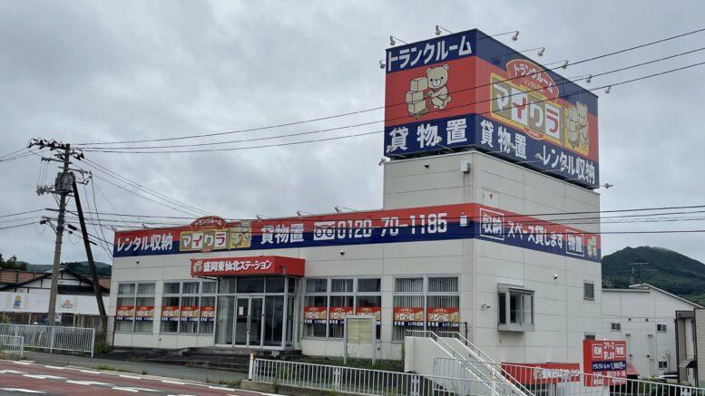 トランクルーム・レンタル収納のマイクラ東仙北店